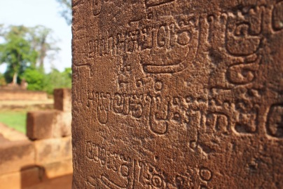 Details at Banteay Srei