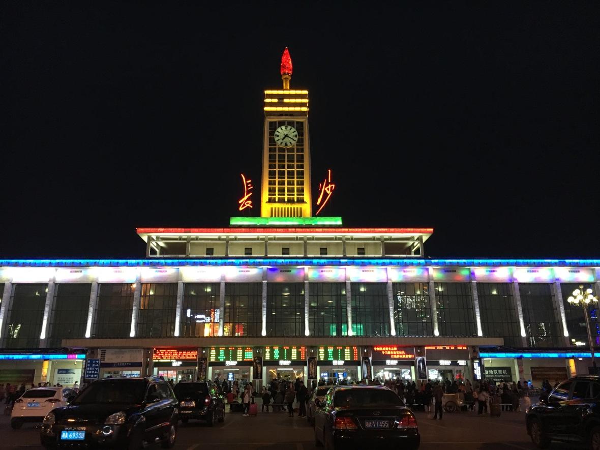 Changsha Train Station