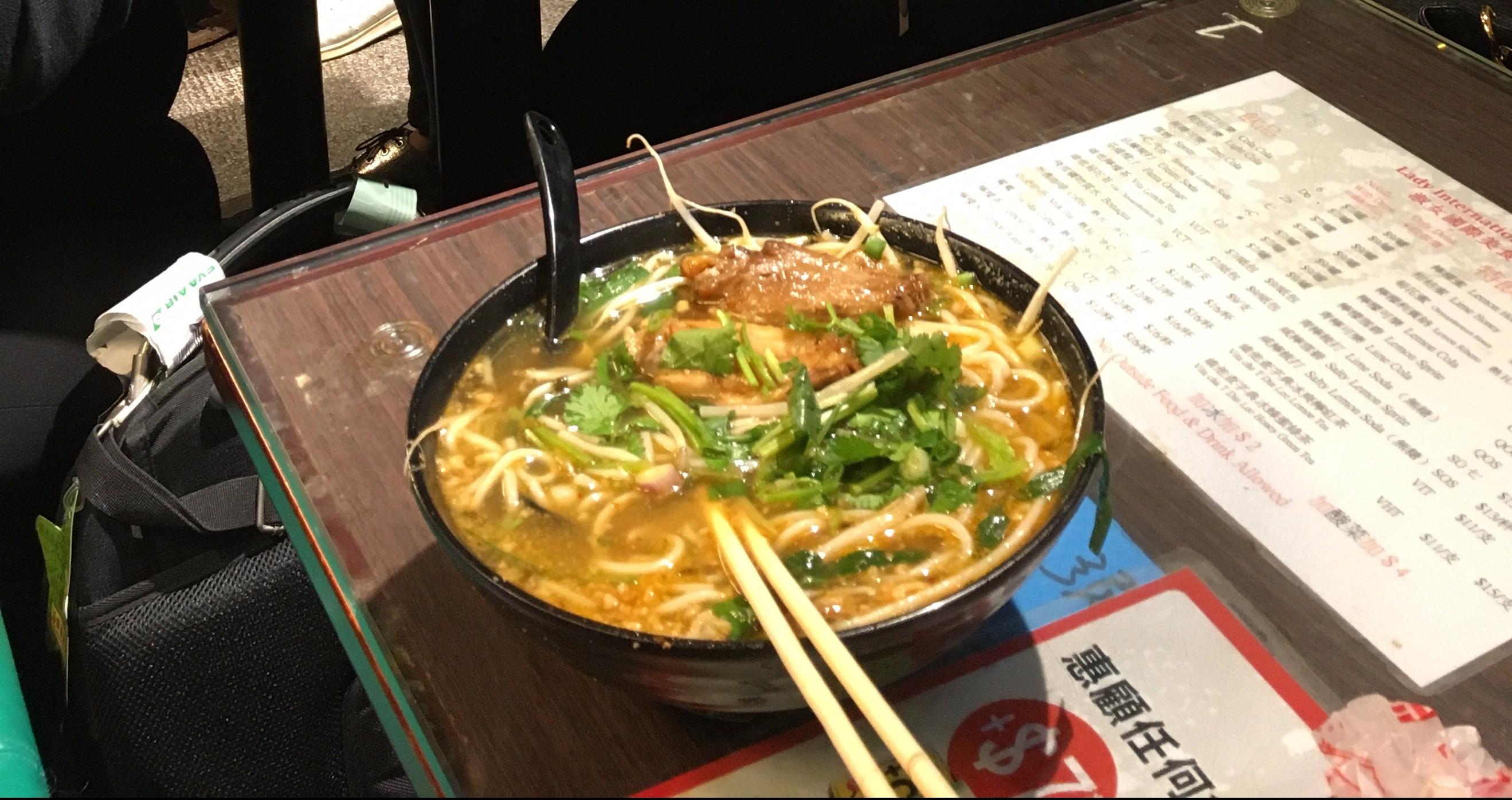 hong-kong-chinese-noodle-2.jpg